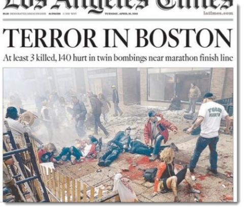 Boom Terrorism - Idiosyncrasy E.P.